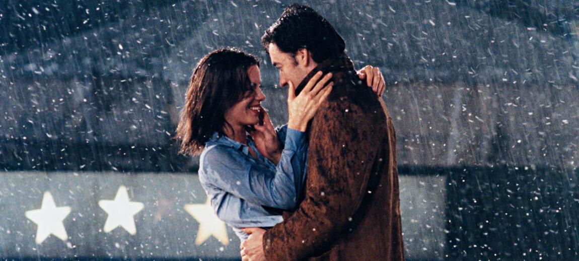Amor Serendipity